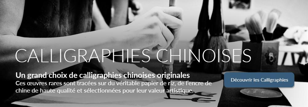 calligraphies-chinoises-originales
